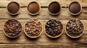 Як правильно вибрати смачну каву