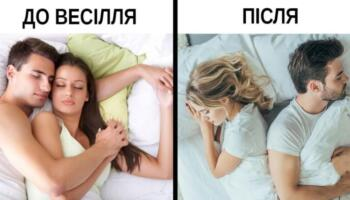Життєві реалії, які важко переживають жінки
