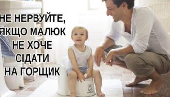 10 звичок батьків, які підуть на користь дітям