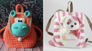 Дитячі рюкзаки гачком: яскраві ідеї